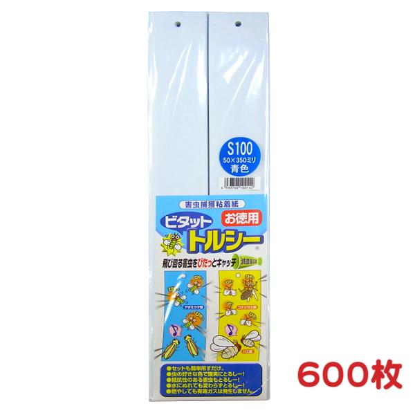 害虫捕獲粘着紙 トルシー S100P 青色捕虫紙 5cm×35cm 600枚 ー 一色本店