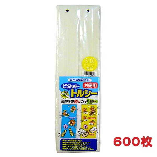 害虫捕獲粘着紙 トルシー S100P 黄色捕虫紙 5cm×35cm 600枚 ー 一色本店