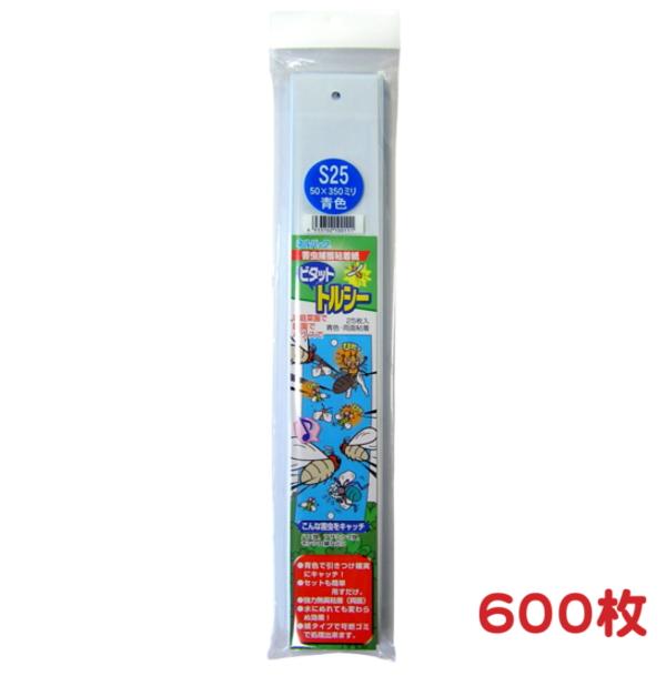 害虫捕獲粘着紙 トルシー S25P 青色捕虫紙 5cm×35cm 600枚 - 一色本店