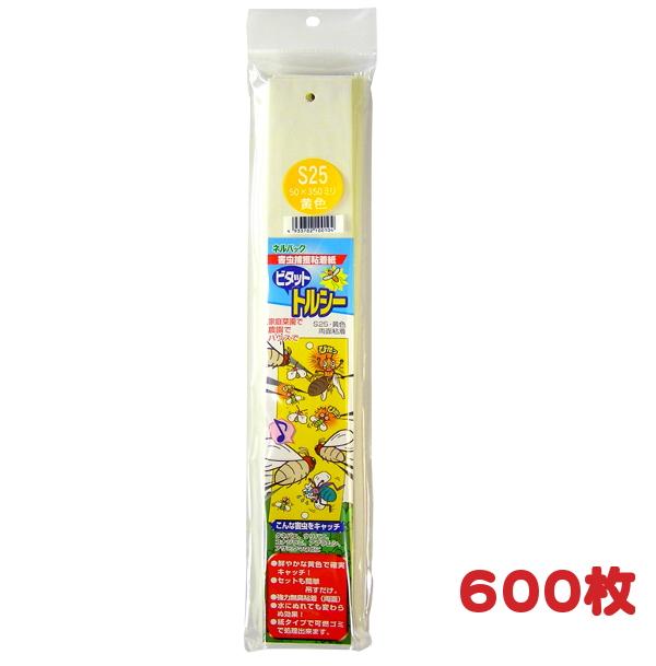 害虫捕獲粘着紙 トルシー S25P 黄色捕虫紙 5cm×35cm 600枚 - 一色本店