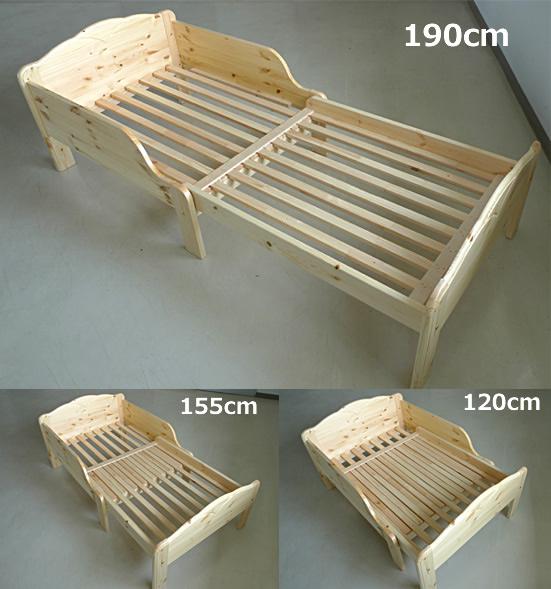 北欧フィンランド産パイン材製 すのこベッド (ベビーベッド~子供用までサイズ調整可)+ 専用マットレス