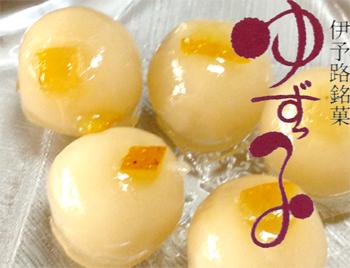柚子 お茶菓子 きんしょうどう おみやげ お土産 琴松堂 伊予路銘菓 ゆずっ子 28個/箱(※代引き不可)