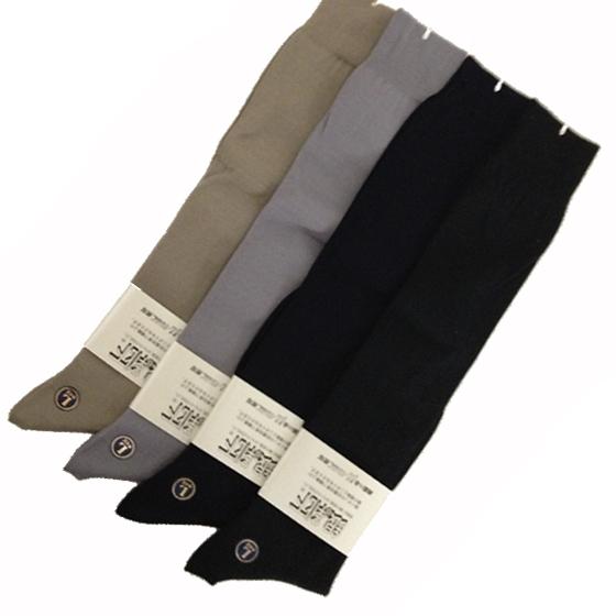 メンズ ハイソックスセット 銀のくつ下 S/M/L 4色 ネイビー/ブラック/グレー/ブラウン - 三岡繊維