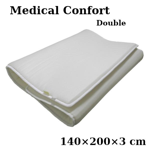 高反発マットレス メディカル・コンフォート ダブル 三つ折り 幅140×長さ200×厚さ3cm - 永平寺サイジング