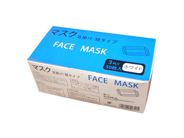 使い捨て3層マスク 耳掛け/紐タイプ FACE MASK ホワイト 縦9cm×横17.5cm 50枚/箱×80 - 富士見産業