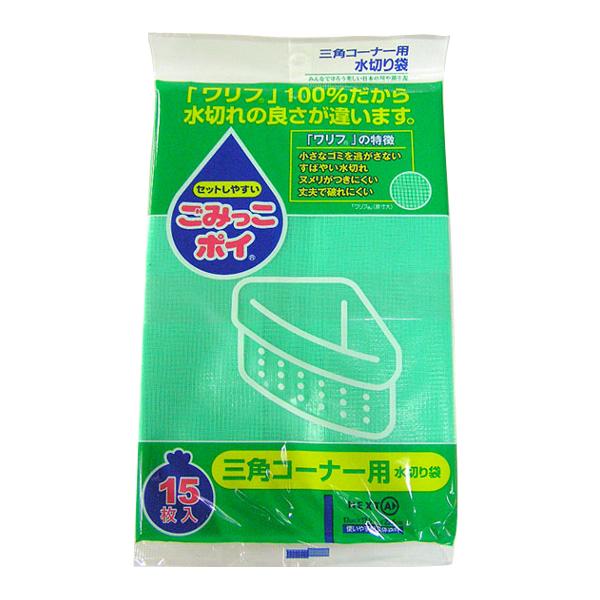 ネクスタ ごみっこポイ Mサイズ 三角コーナー用 水切りネット 不織布ワリフ製 25.5×17×13.5cm 15枚/袋×100