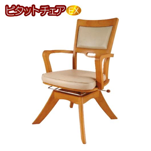 介護用 回転・スライド椅子 スマイルケア ピタットチェアEX 座面高42cm 右回転レバータイプ - オフィス・ラボ
