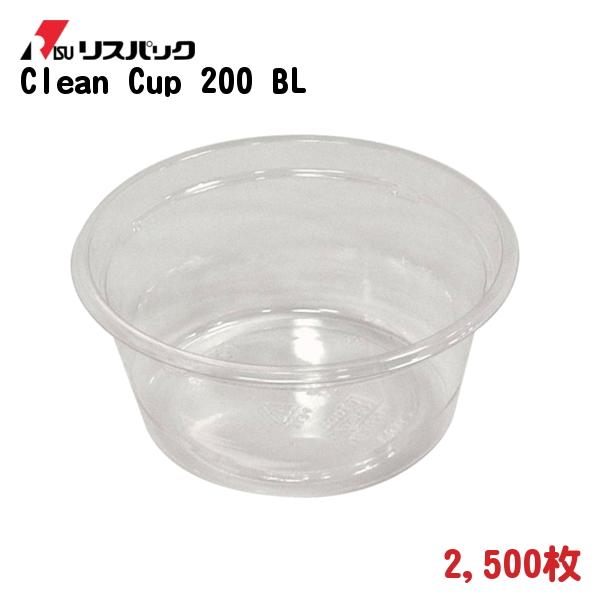 食品用 丸型容器 クリーンカップ 200BL 本体 直径10.1cm 高さ4.4cm 2,500個 - リスパック