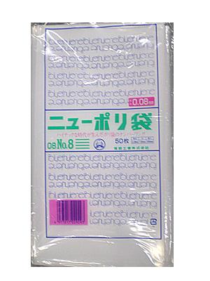 食品保存・商品包装用 透明 ポリ袋 ニューポリ規格袋 08 No.8 (13cm×25cm 厚さ0.08mm) 3,000枚 - 福助工業