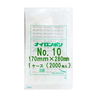 食品包装用 三方シール袋 ナイロンポリ Sタイプ規格ポリ袋 No.10 Vノッチ付 17cm×28cm 2,000枚 ー 福助工業