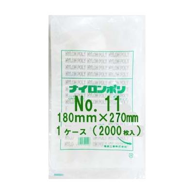 食品包装用 三方シール袋 ナイロンポリ Sタイプ規格ポリ袋 No.11 Vノッチ付 18cm×27cm 2,000枚 - 福助工業