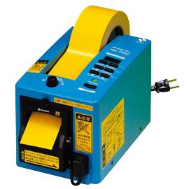 自動テープカッター オートテーパー TCE-700 - ニチバン