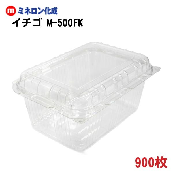 惣菜・青果物用フードパック フード M-500FK 18×12.9×8.5/1.5cm 900枚 - ミネロン化成