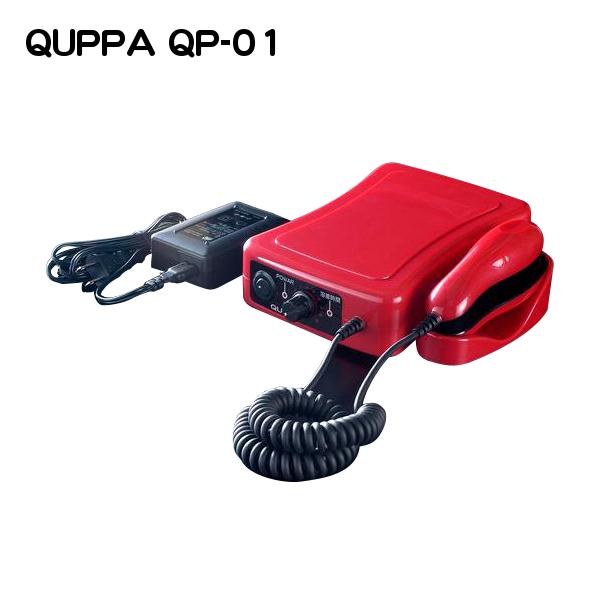 超音波シーラー 超音波ポイントシール機 アスパル QUPPA (キュッパ) QP-01 - 朝日産業 プラスチック用