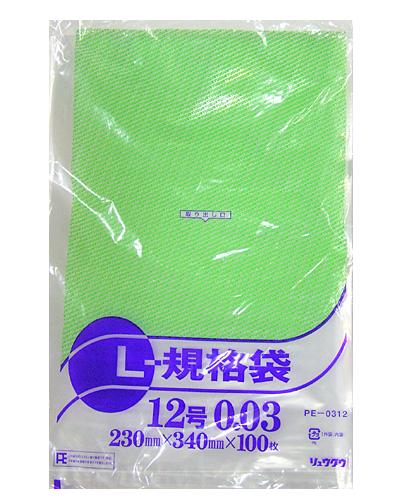 食品保存・商品包装用 ポリ袋 ポリエチレン規格袋 12号 23cm×34cm 5,000枚 - リュウグウ