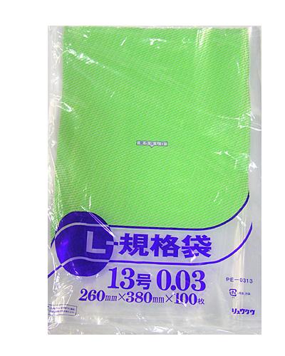 食品保存・商品包装用 ポリ袋 ポリエチレン規格袋 13号 26cm×38cm 4,000枚 - リュウグウ