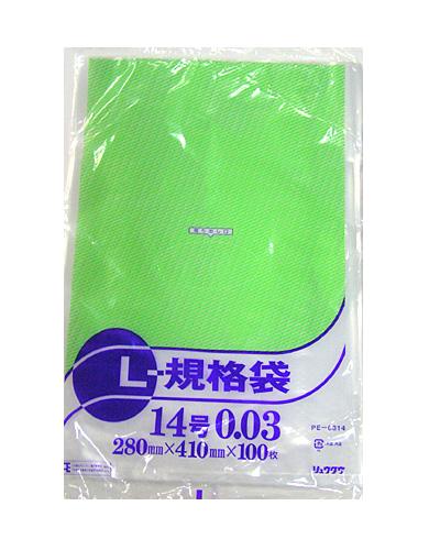 食品保存・商品包装用 ポリ袋 ポリエチレン規格袋 14号 28cm×41cm 3,000枚 - リュウグウ