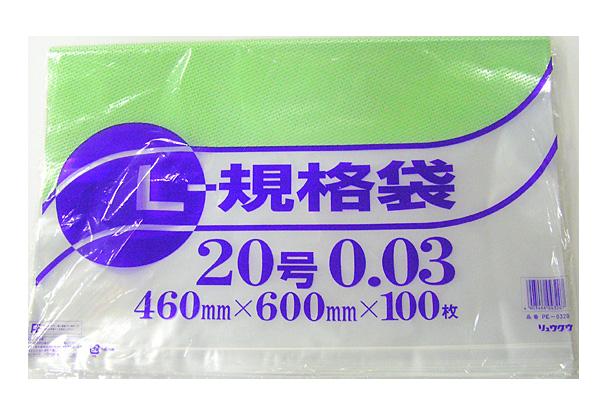 食品保存・商品包装用 ポリ袋 ポリエチレン規格袋 20号 46cm×60cm 1,000枚 - リュウグウ