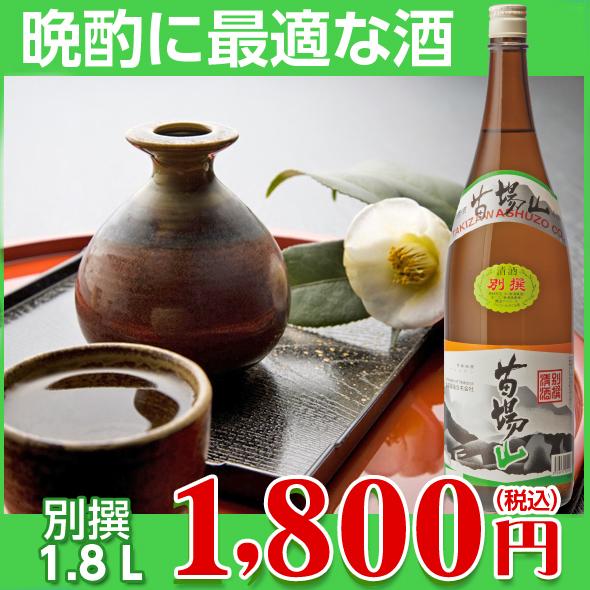 苗山 (naebasann) 清酒 1800 毫升清酒、 新潟的缘故啤酒厂充分、 啤酒厂从新泻,新泻县的缘故