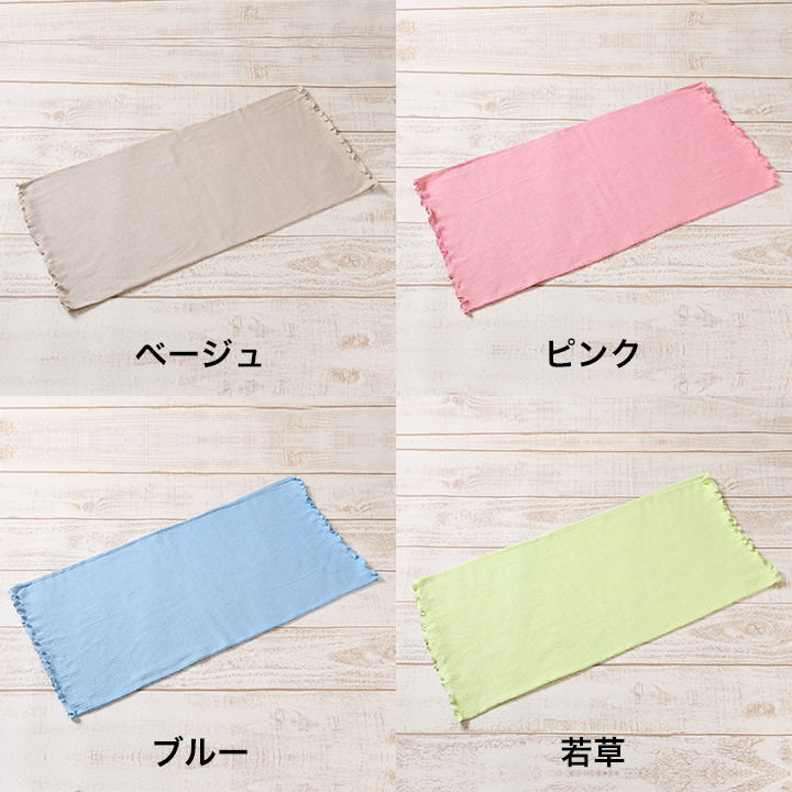 "Powerful deodorizing pillowcase ""pillow deodorant"" made in Japan pillow cover / size free / pillow / SME Hala measures / deodorant / odor / smell / domestic / pillow case / respect for the aged day / gifts / Tomoe fiber"