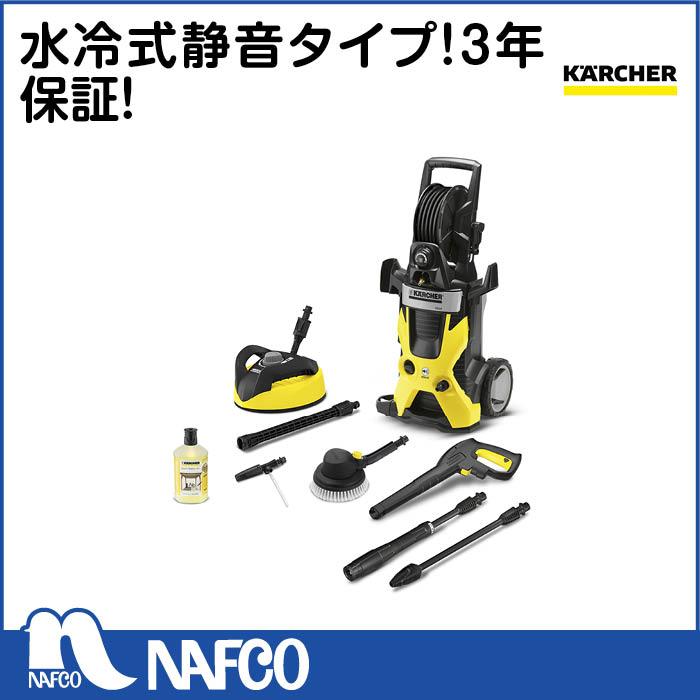 ケルヒャー静音高圧洗浄機K5サイレントカー&ホームキット60Hz 1.601-9.430