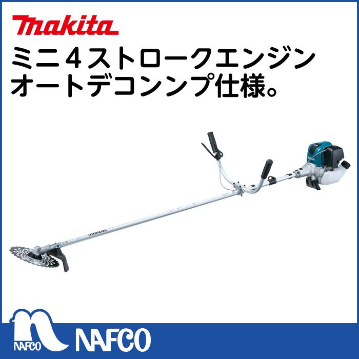 マキタ4スト刈払機 MEM428