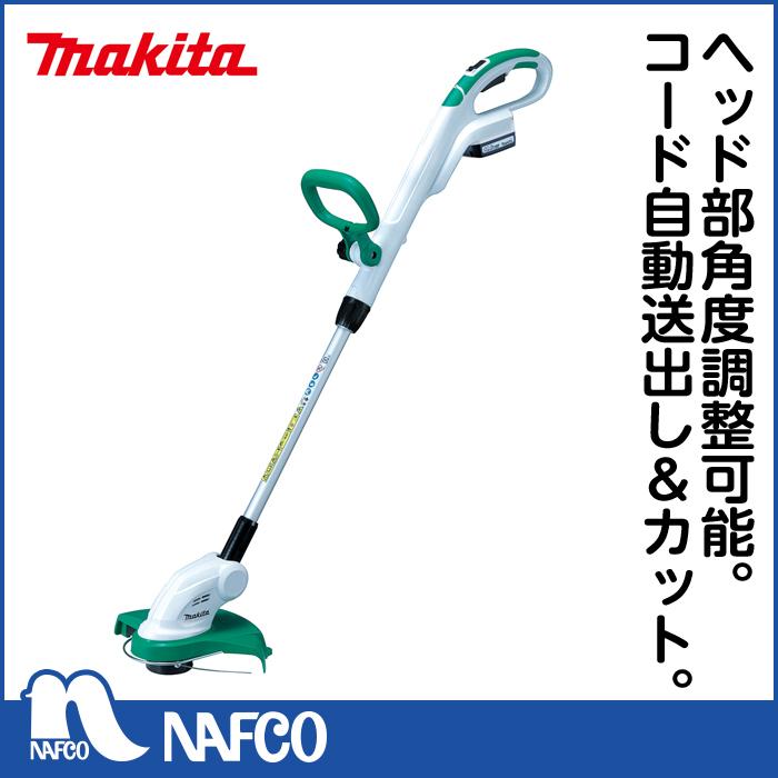 (★)マキタ 充電草刈機(ナイロン) MUR140DS