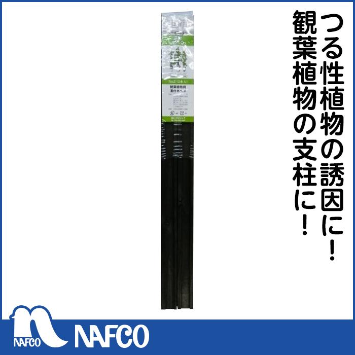 つる性植物の誘因に 格安店 観葉植物の支柱に 溝付き木ヘゴ 33×580 品質検査済 2本パック