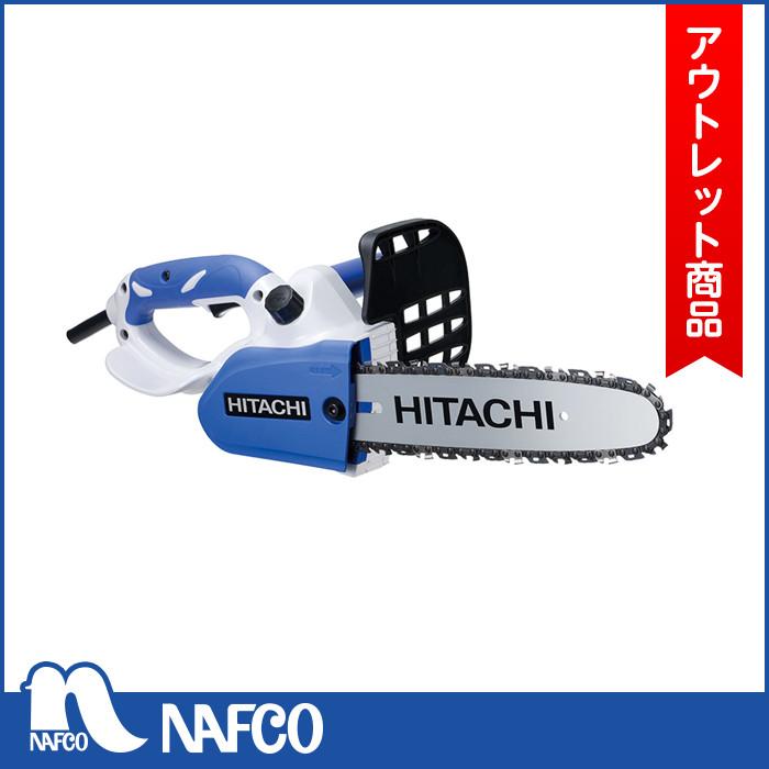 【アウトレット】日立 電気チェンソー FCS35SA