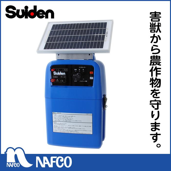 スイデン電柵ソーラータイプ10000V SEF-100-S