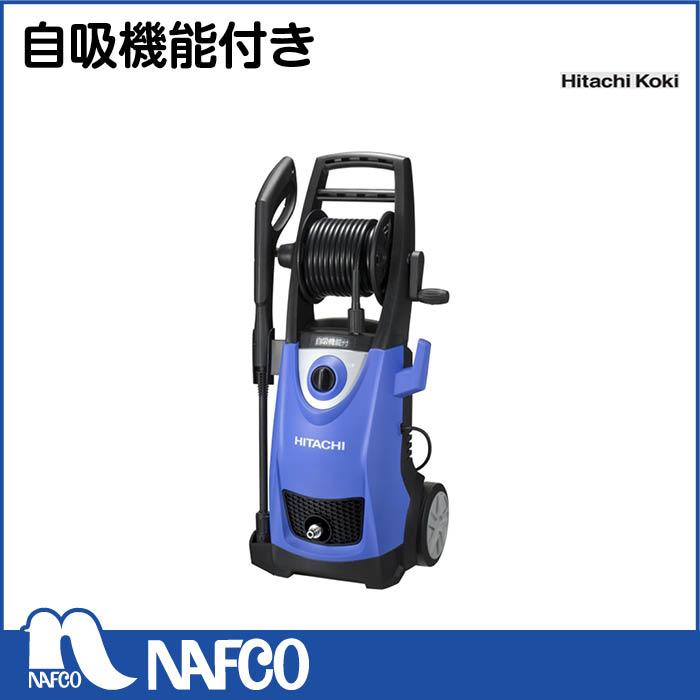 HiKOKI(旧日立工機)高圧洗浄機FAW110SB