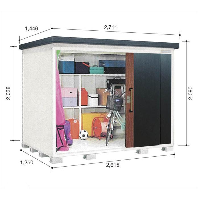 ビニトップ物置NW-2613T【Dパック】間口2711mm●ナフコオリジナルで高品質&低価格な物置