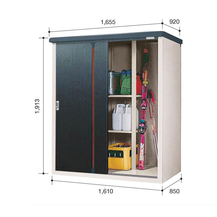 ビニトップ収納庫VH-1609R【Aパック】間口1655mm●ナフコオリジナルで高品質&低価格な収納庫