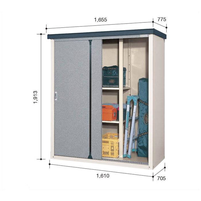 ビニトップ収納庫VH-1607R【Bパック】間口1655mm●ナフコオリジナルで高品質&低価格な収納庫