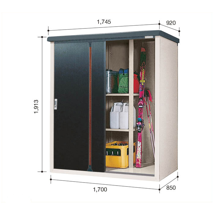 ビニトップ収納庫VH-1709T【Bパック】間口1745mm●ナフコオリジナルで高品質&低価格な収納庫