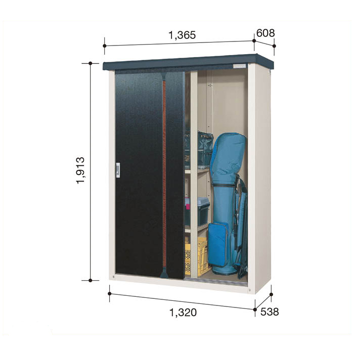 ビニトップ収納庫VH-1305T【Cパック】間口1365mm●ナフコオリジナルで高品質&低価格な収納庫