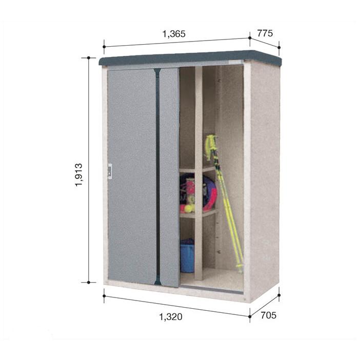 ビニトップ収納庫VH-1307T【Dパック】間口1365mm●ナフコオリジナルで高品質&低価格な収納庫