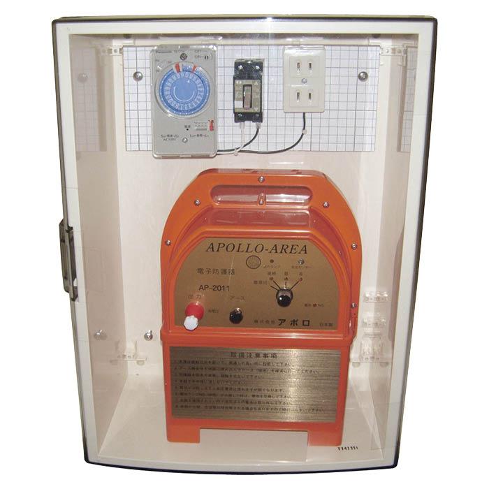 アポロ 電柵収納ボックス AP-BOX-A