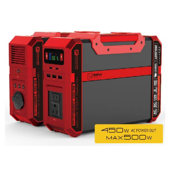 富士倉 モバイルバッテリー BA-450 120mAh