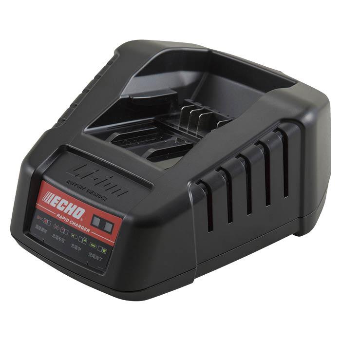 やまびこ ECHO 急速充電器 LCJQ-560D