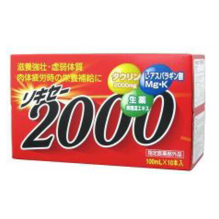 肉体疲労時の栄養補給に 田村薬品工業 至高 爆売り 100ml×10ホン リキセー2000