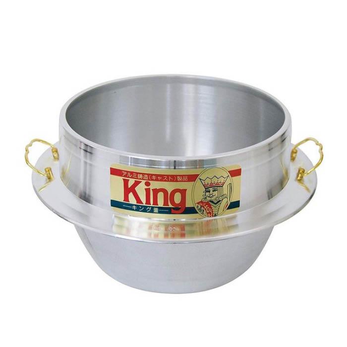 ウルシヤマ金属工業 キング羽釜カン付 30cm3.3升炊き
