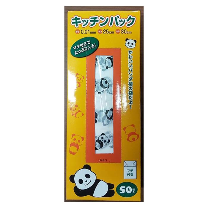<セール&特集> 日本最大級の品揃え かわいいパンダ柄のキッチンパック システムポリマー パンダ柄 PND-0150 キッチンパック