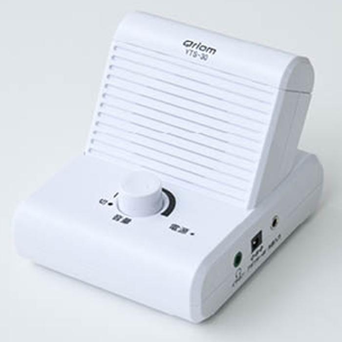 商品 離れたテレビの音声が手元ではっきりと聞こえます 便利な5mコード テレビに繋ぐだけですぐ使えます 期間限定送料無料 AC電源 別売り お手元TVスピーカー YTS-30 W 乾電池の便利な2電源対応