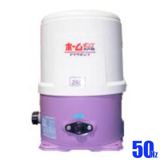 寺田ポンプ製作所 井戸ポンプ THP-250KF
