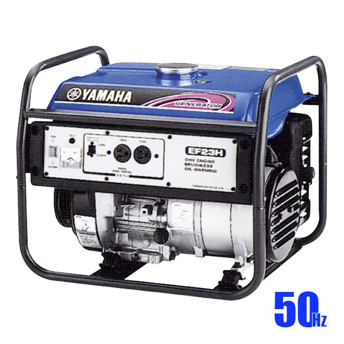 ヤマハ 発電機(50HZ) EF23H