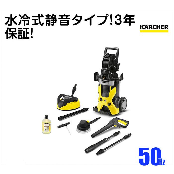 【エントリーでポイント10倍】ケルヒャー静音高圧洗浄機K5サイレントカー&ホームキット50Hz 1.601-9.420【2020/5/9 20時 - 5/16 1時59分】