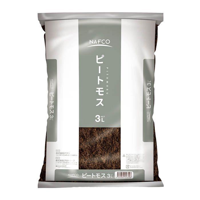 酸性を好む植物の土壌ペーハー調整に。 プロトリーフ ピートモス 3L