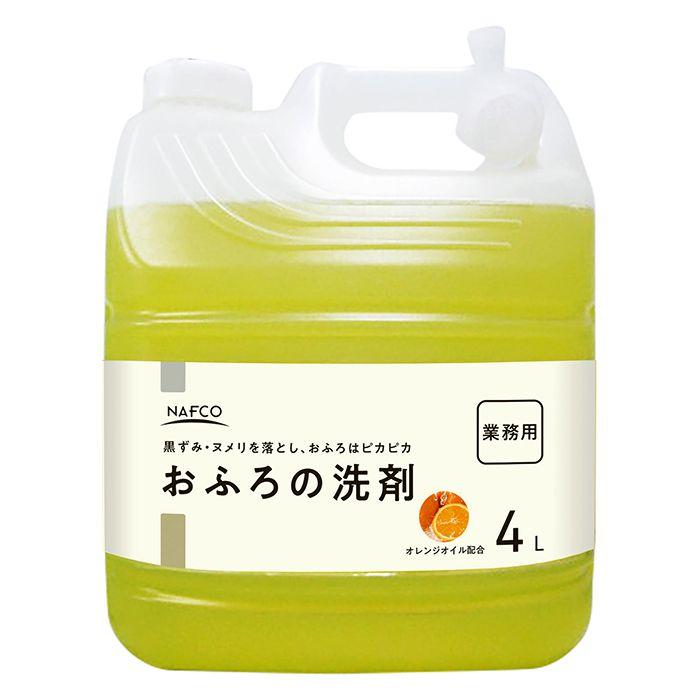 ナフコオリジナル Nおふろの洗剤 4000ml スーパーセール期間限定 お得セット