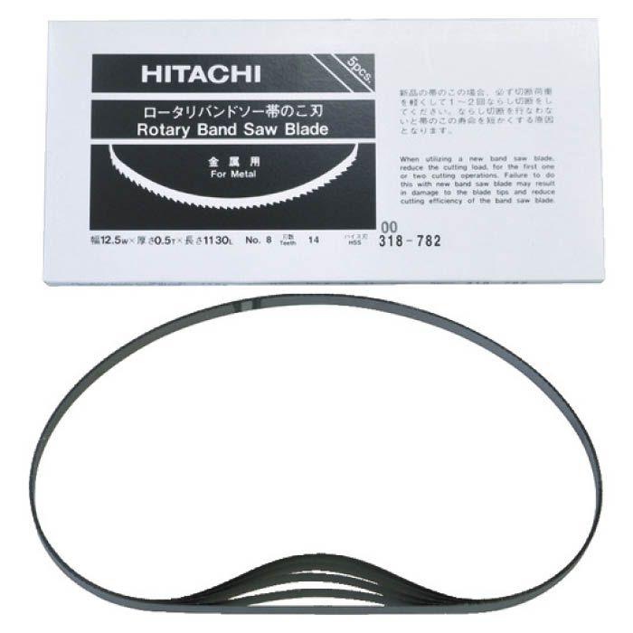 (T)HiKOKI CB12VA2、FA2用帯のこ刃ハイス14山 3779041